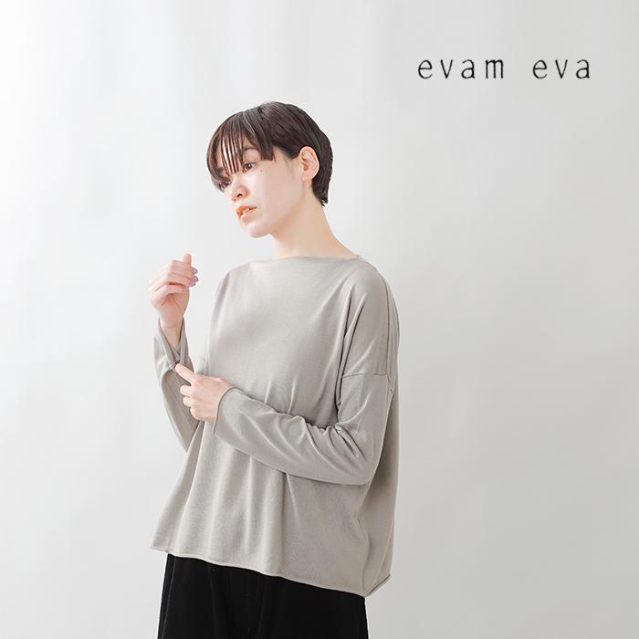 evam eva(エヴァムエヴァ)コットンシルクボートネックプルオーバー e213k001
