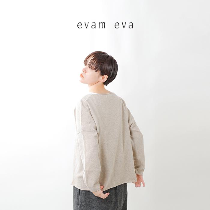 evam eva(エヴァムエヴァ)ウールニットボートネックヘムスリットプルオーバー e213k078