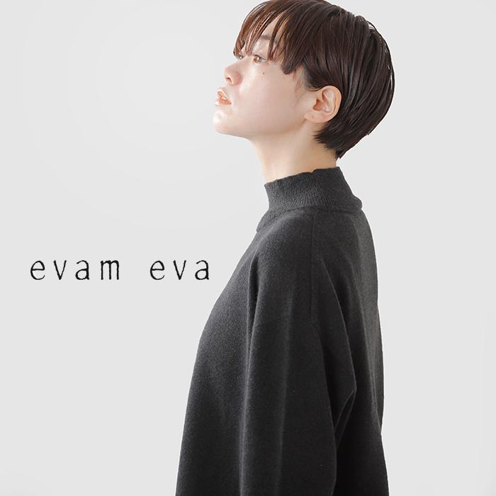 evam eva(エヴァムエヴァ)カシミヤハイネックニットプルオーバー e213k132