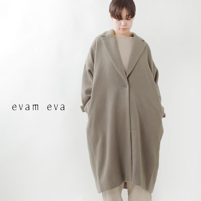 evam eva(エヴァムエヴァ)ウールアンゴラテーラードロングコート e213t148