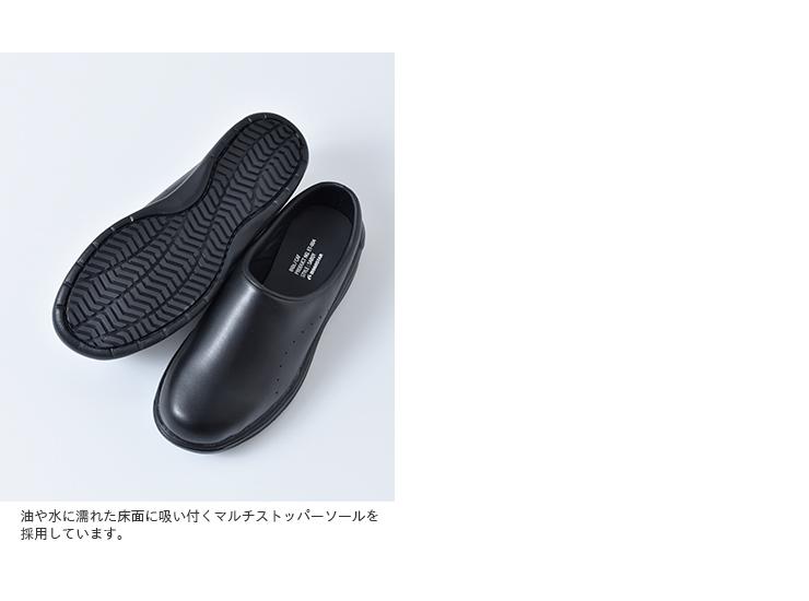 "moonstar 810s(ムーンスター エイトテンス)シンセティックレザーサボサンダル""CAF"" et004"