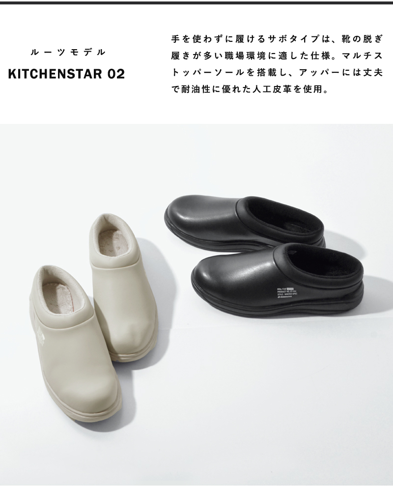 "moonstar 810s(ムーンスター エイトテンス)シンセティックレザーウォームサボサンダル""CAF WARM"" et014"