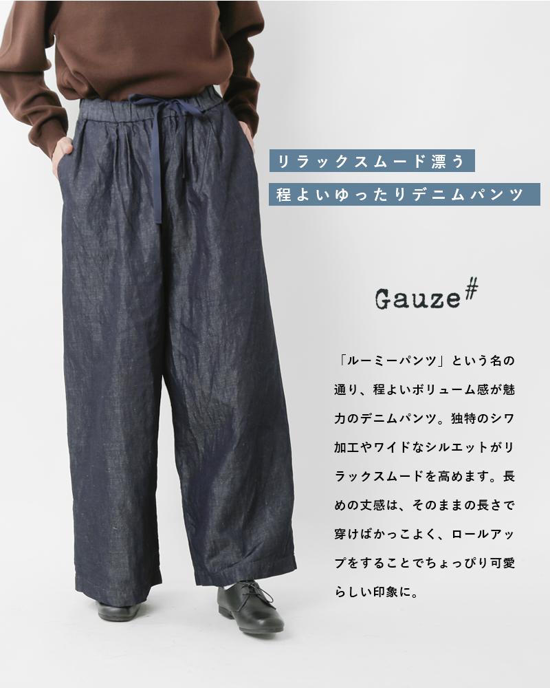 "Gauze#(ガーゼ)オリジナルライトデニムロングルーミーパンツ""ORIGINAL LIGHT DENIM Long Roomy Pants"" g227"
