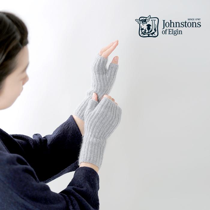 """JOHNSTONS OF ELGIN(ジョンストンズ オブ エルガン)カシミヤリブニットグローブ""""RIBBED WRISTWARMER"""" hae02681"""