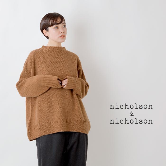 nicholson and nicholson(ニコルソンアンド ニコルソン)ウールローゲージセーター heriot