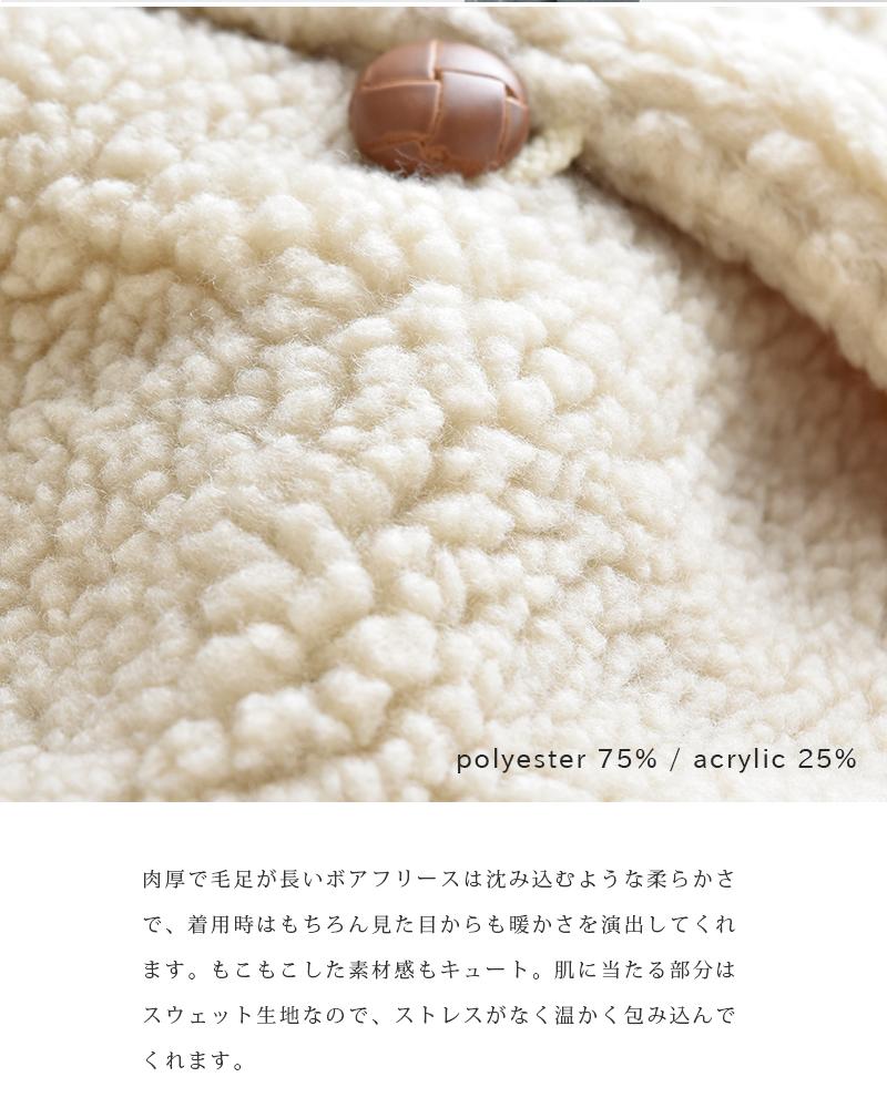 Gymphlex(ジムフレックス)くるみボタンボアベストj-1069pl