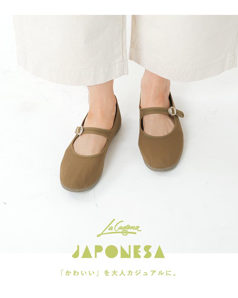 "La Cadena(ラ カデナ)ワンストラップシューズ""JAPONESA"" mercedes"