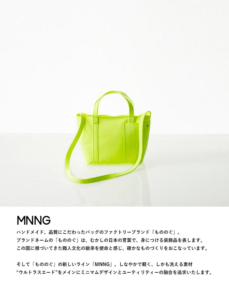 MNNG(エムエヌエヌジー)ウルトラスエードラビットミニ巾着バッグrb2-us