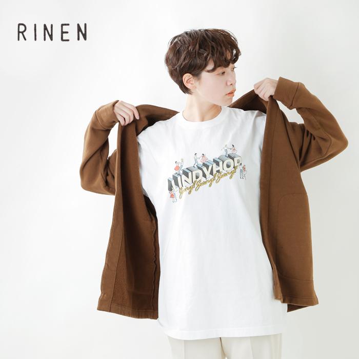 RINEN(リネン)25/1リサイクル度詰め裏起毛コットントッパーカーディガン r10205