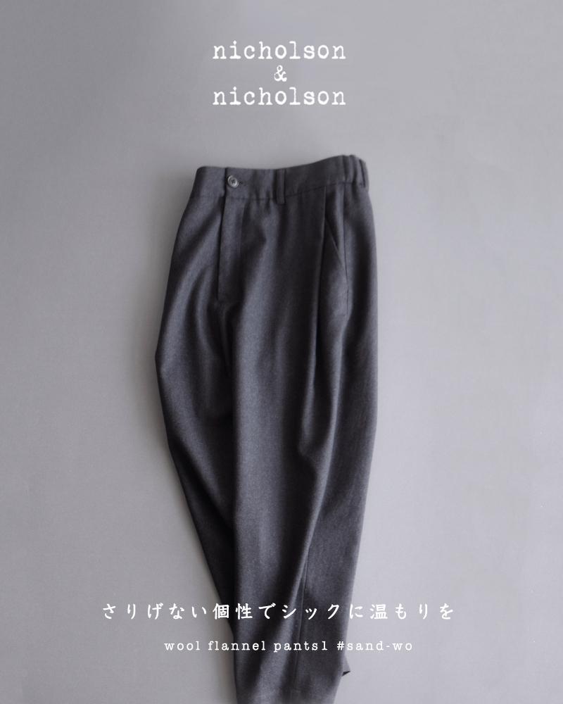 nicholson and nicholson(ニコルソンアンド ニコルソン)ウールフランネルパンツ