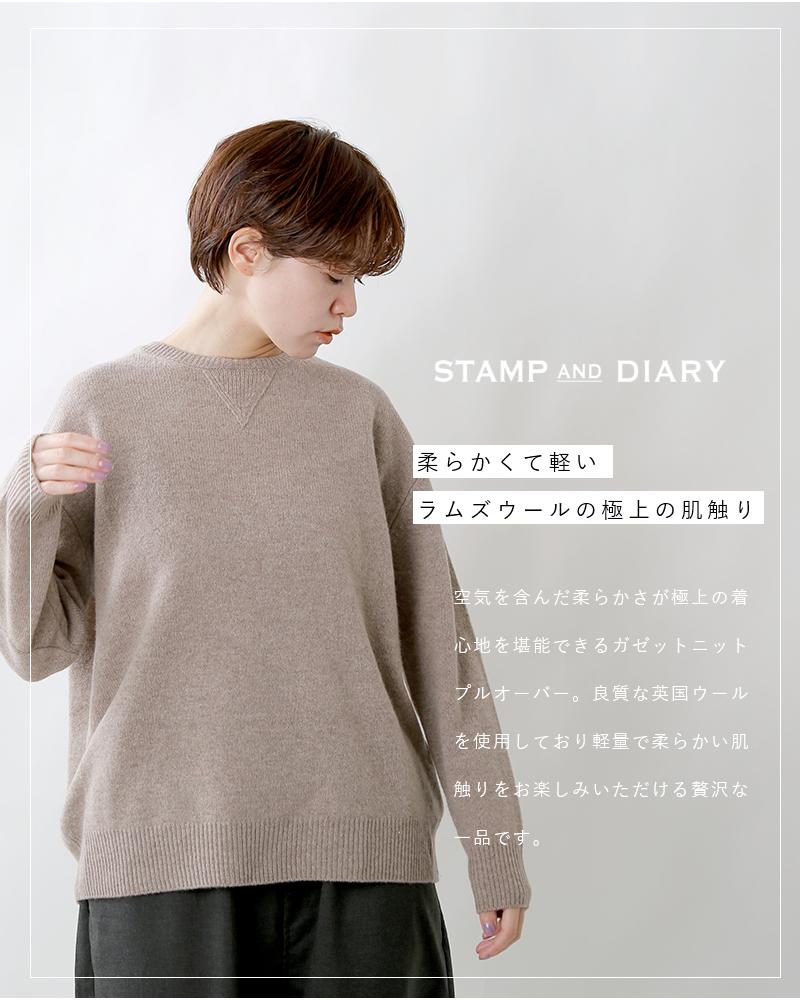 STAMP AND DIARY(スタンプアンドダイアリー)ラムズウールガゼットニットプルオーバー sd104awk17