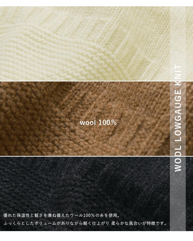 nicholson and nicholson(ニコルソンアンド ニコルソン)ウールローゲージセーラーカラーセーター soleil