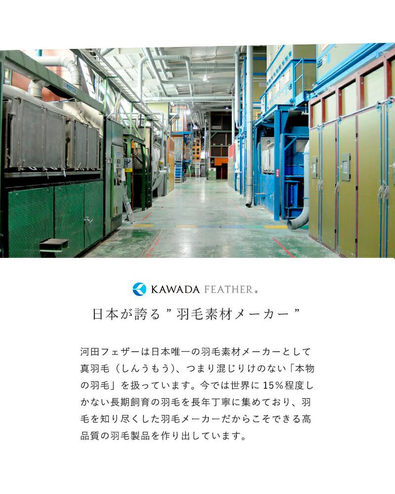 "The Loft Labo(ロフトラボ)×KAWADA FEATHER(カワダフェザー)ノーカラーコクーンシルエットダウンコート""ANDY"" tl17fjk12"