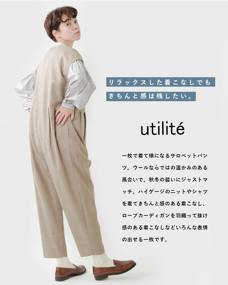 utilite(ユティリテ)ウールサキソニーサロペットパンツ ut104aw52