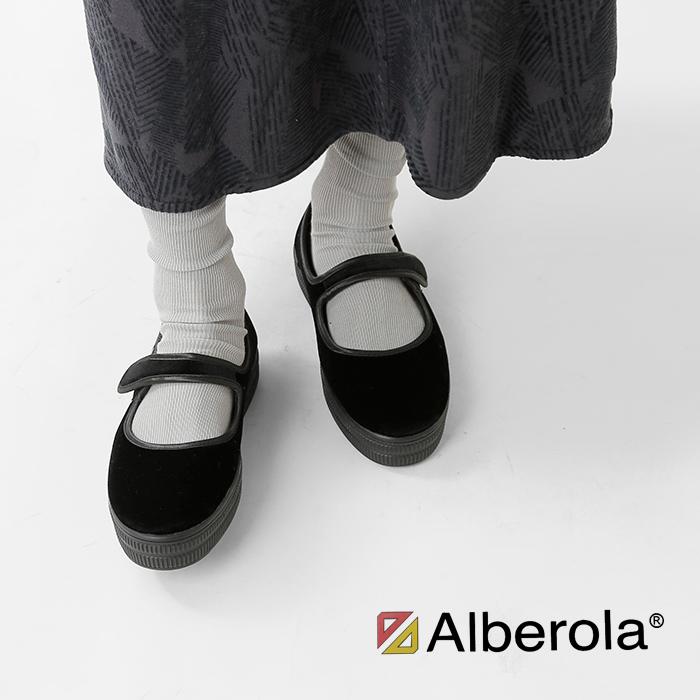 ALBEROLA(アルベローラ)ベルベットベルクロバレエシューズw178g