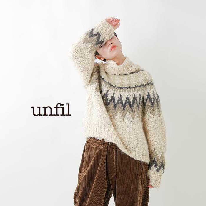 unfil(アンフィル)モヘアカシミヤブレンドハンドニットセーター wofl-uw130