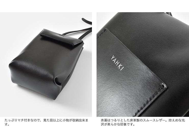 YAHKI(ヤーキ)ソフトダブルフェイスレザーショルダーバッグyh-417