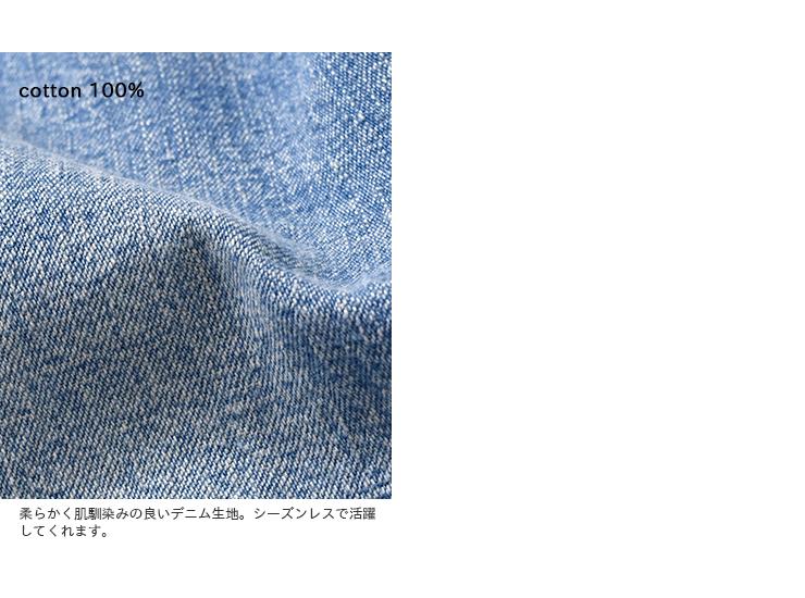 or slow(オアスロウ)8ozオリジナルデニム 2タックワイドトラウザーパンツ 03-5021