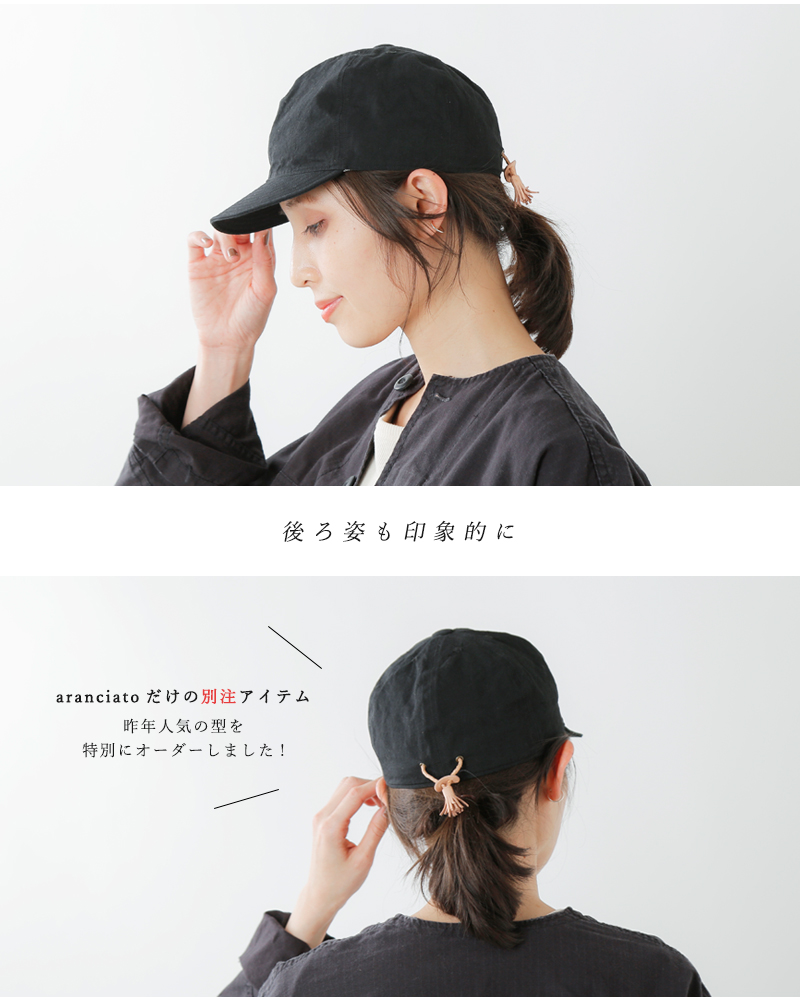 Chapeaugraphy(シャポーグラフィー)aranciato別注 綿麻ウェザーキャップ 117