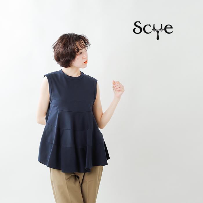 Scye(サイ)オーガニックコットンジャージーティアードフリルノースリーブプルオーバー 1221-21204