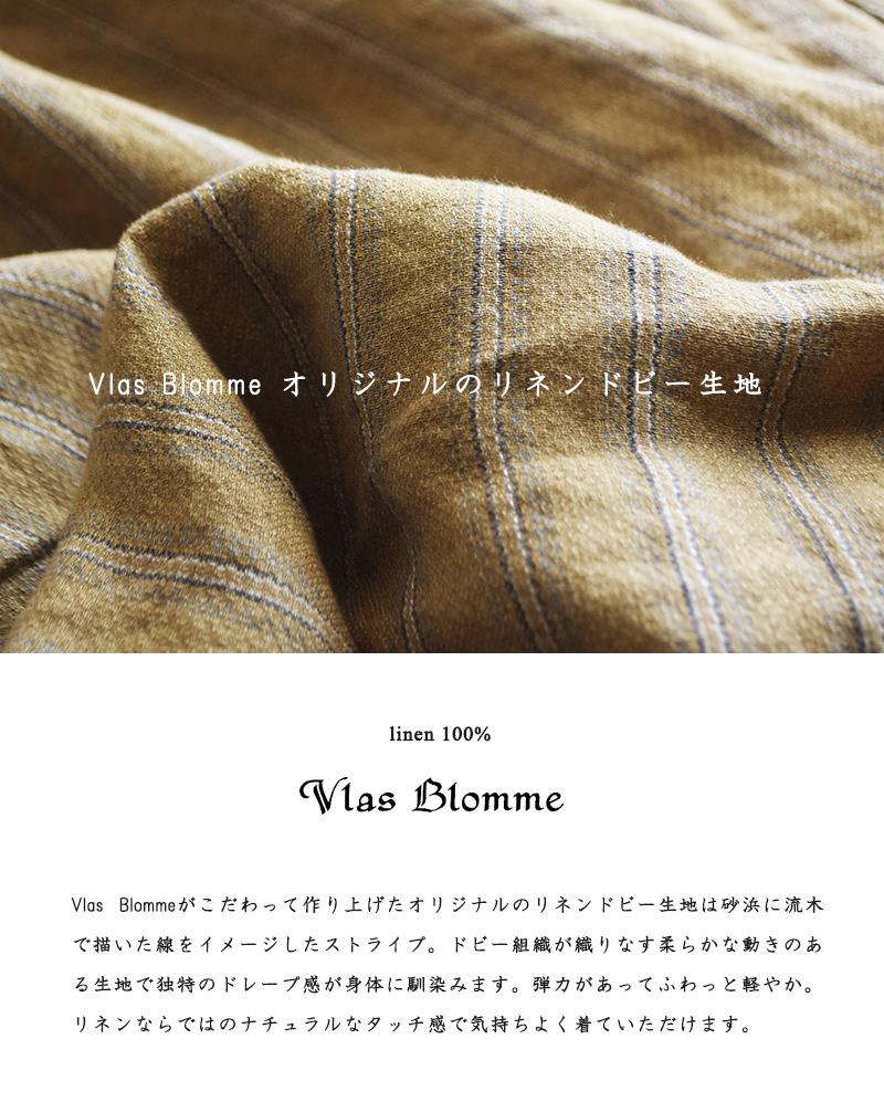 Vlas Blomme(ヴラスブラム・ブラスブラム)リネンサンドストライプセーラーカラーケープ