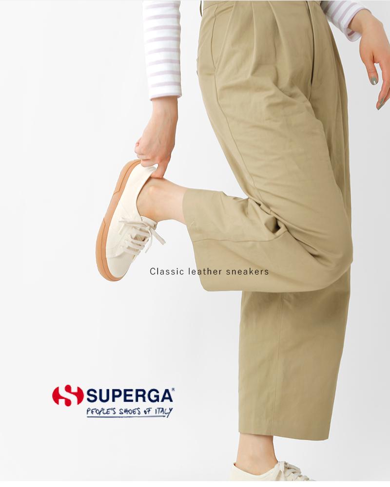 Superga(スペルガ)オーガニックコットンキャンバススニーカー1s112iww