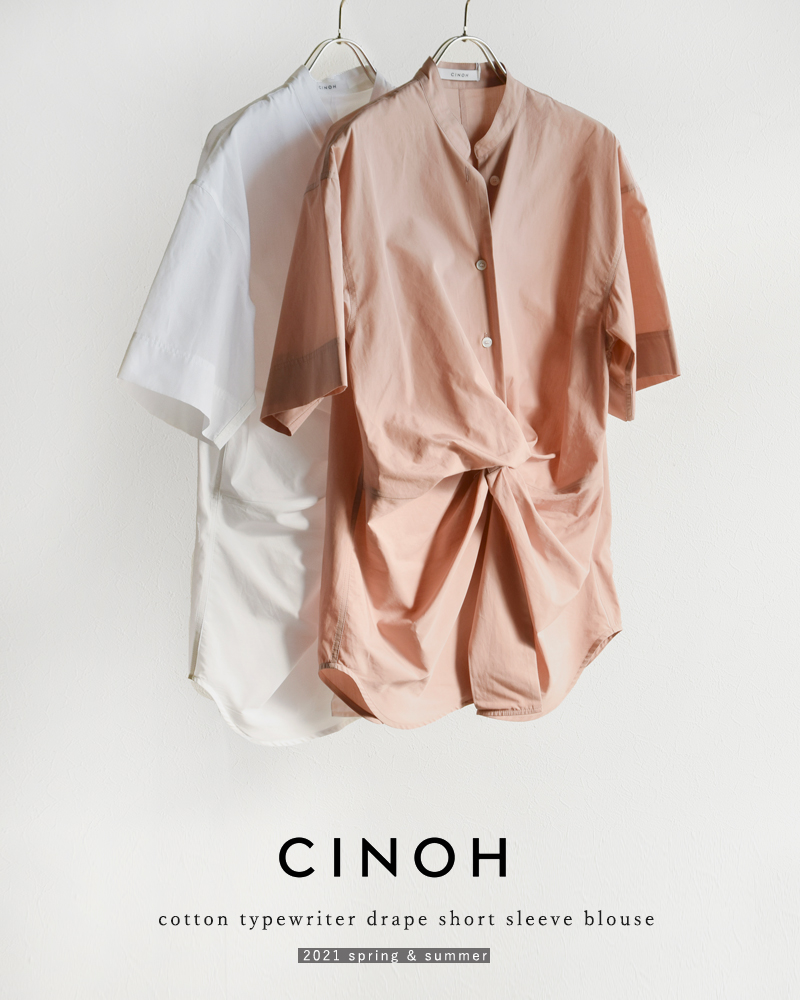 CINOH(チノ)コットンタイプライターバンドカラー ドレープショートスリーブブラウス 21sbl003