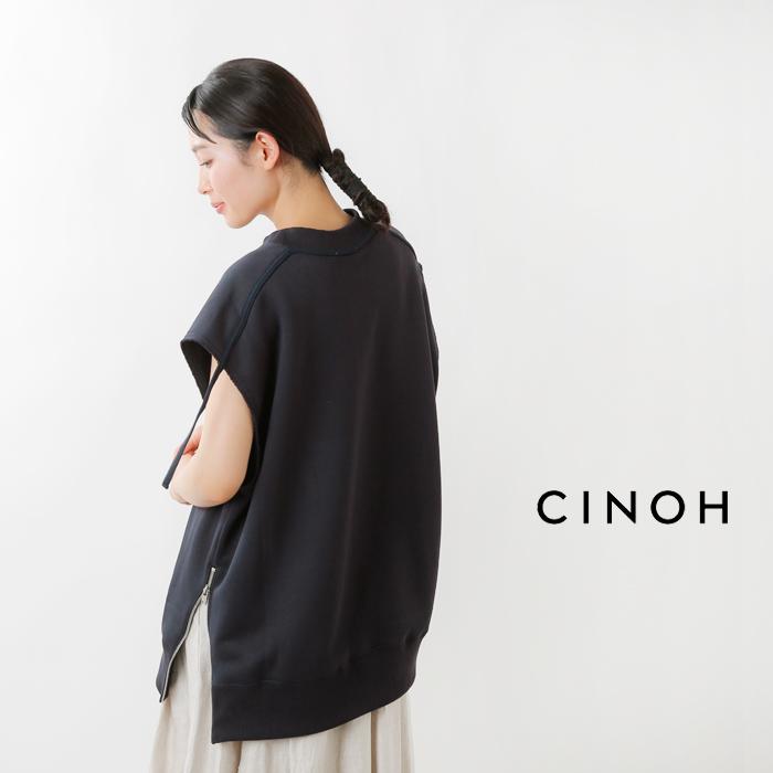 CINOH(チノ)コットンスウェット スリーブレスプルオーバー 21scu002