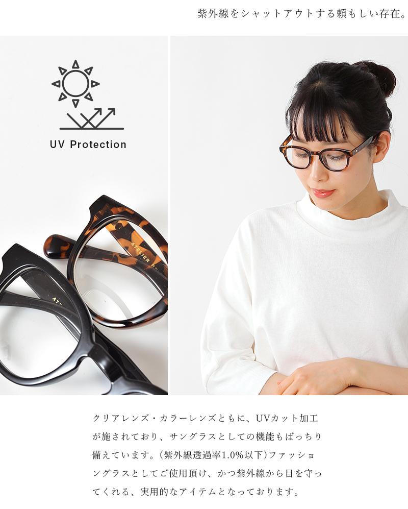 atelierbrugge(アトリエブルージュ)aranciato別注クリアレンズボストン眼鏡/サングラス32ty-2939