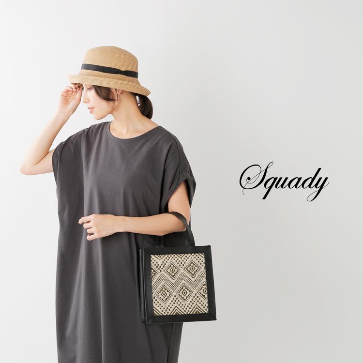Squady(スカディ)aranciato別注 コットンラスティック天竺ワンピース 512-5805