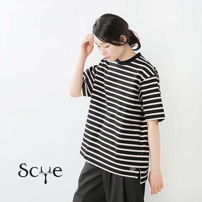 SCYE BASICS(サイベーシックス)コットンジャージーボーダー クルーネックTシャツ 5221-21712
