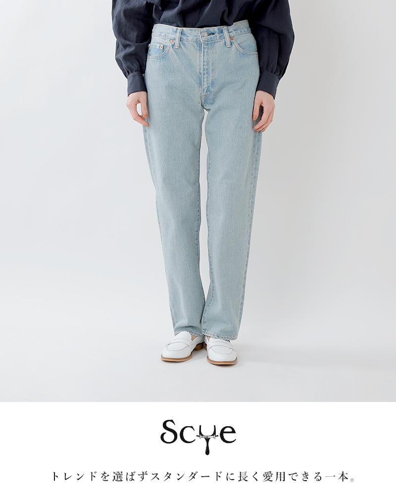 SCYE BASICS(サイベーシックス)セルヴィッジデニムウォッシュドアウトジーンズ 5221-81533