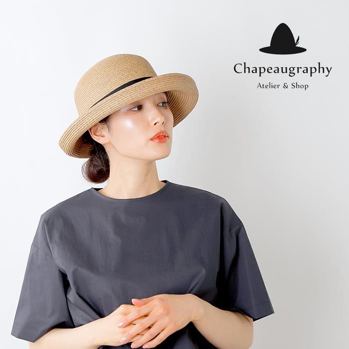 Chapeaugraphy(シャポーグラフィー)ペーパーブレードセーラーハット 529
