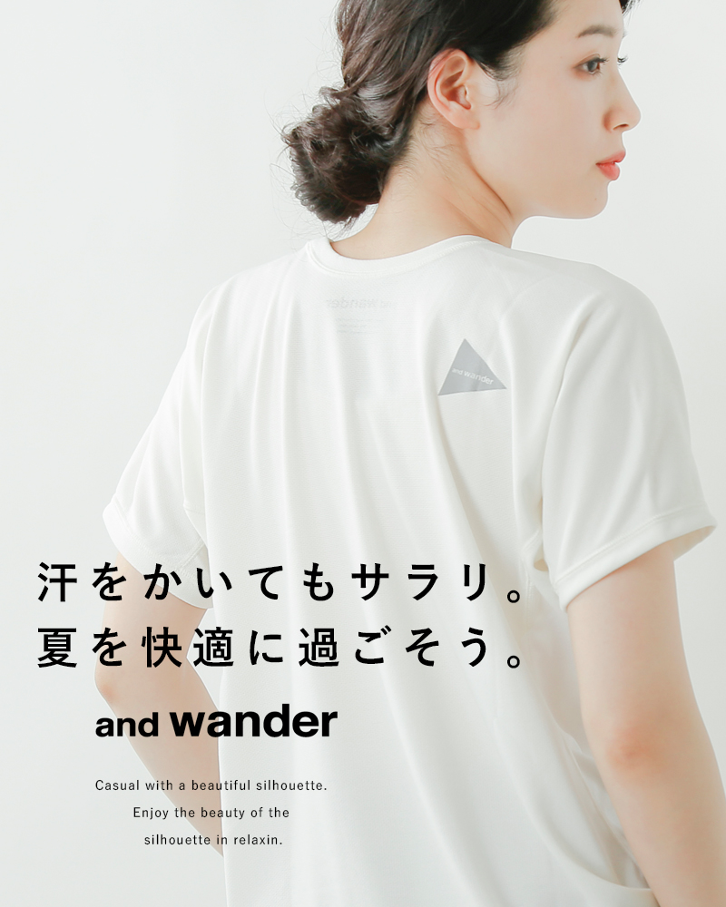 and wander(アンドワンダー)パワードライジャージー ショートスリーブTシャツ 574-1964013