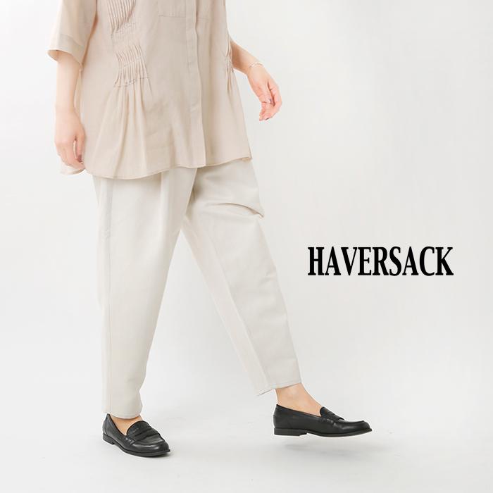 HAVERSACK(ハバーサック)コットンリネンセルヴィッジデニムパンツ 862102