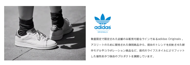 adidas Originals(アディダス オリジナルス)レザーアッパースニーカーSTAN SMITH W stan-smith-w-18aw stan-smith-w-18aw-adidas