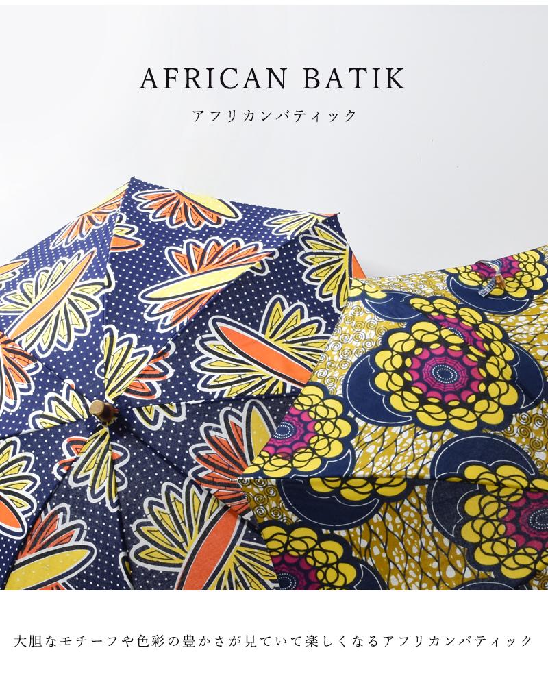 Bon Bon Store(ボンボンストア)UV撥水コーティング加工 アフリカンバティックバンブーハンドル長傘 bon-21015