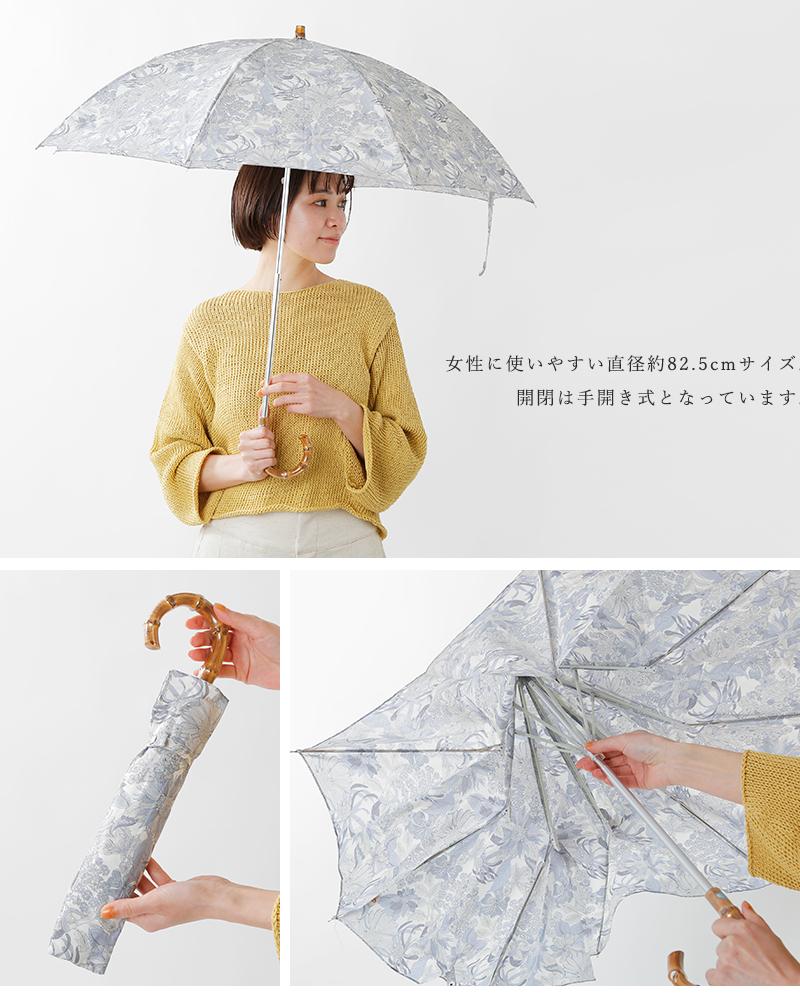 CouPole(クーポール)晴雨兼用リバティプリントバンブーハンドル折り畳み傘 cc-51077-52054