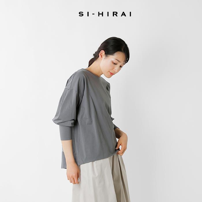 SI-HIRAI(スーヒライ)プレミアムオーガニックコットンスリークォーターズバルーンスリーブTシャツchss21-3803