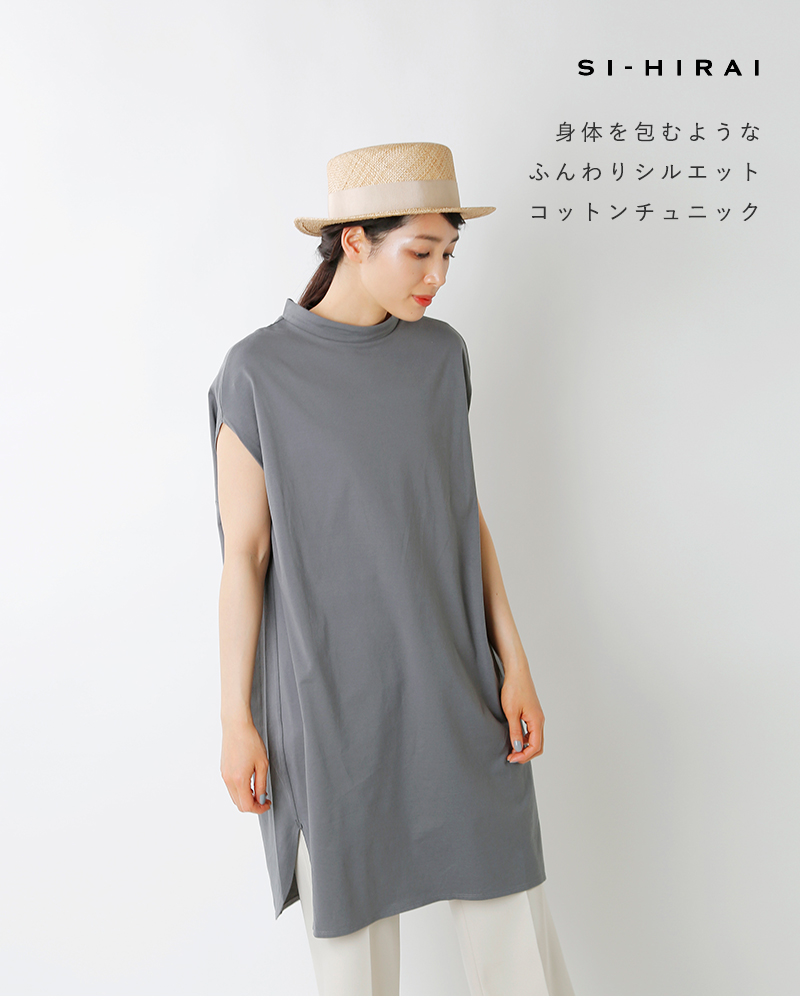 SI-HIRAI(スーヒライ)プレミアムオーガニックコットンラウンドネックチュニックTシャツchss21-4310