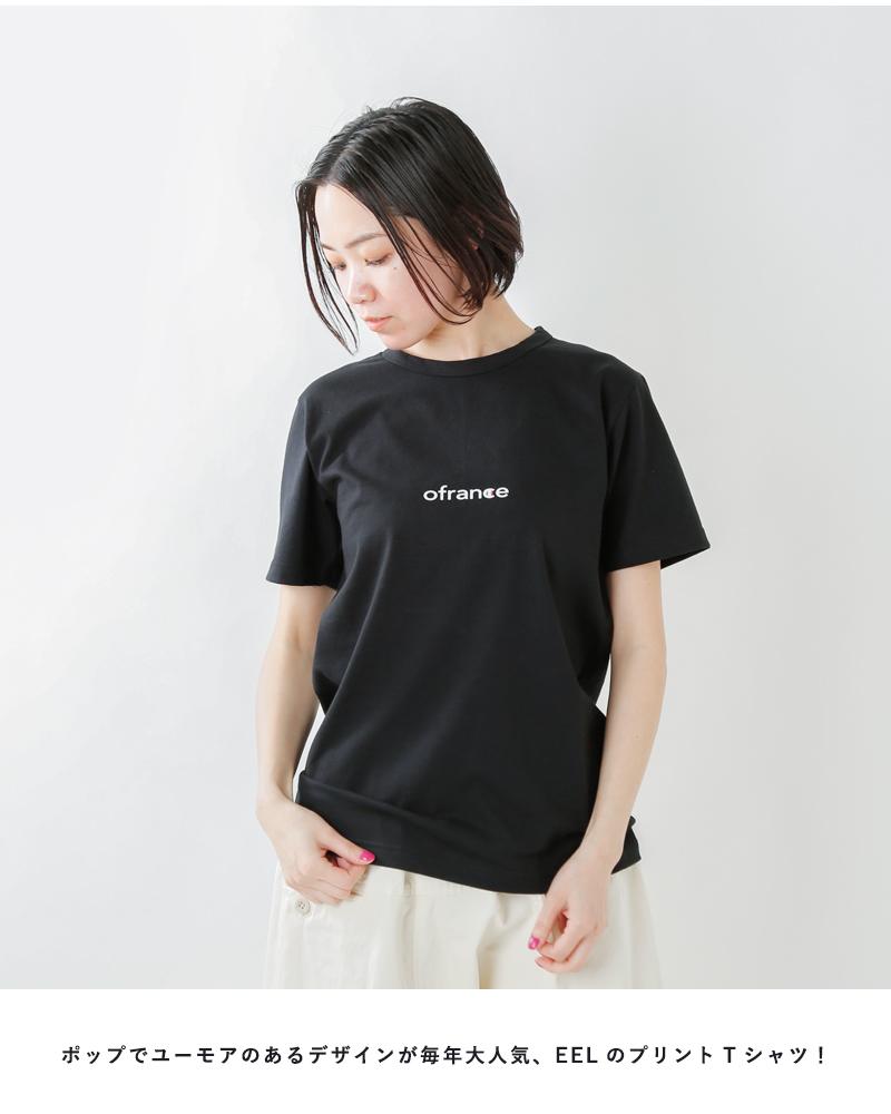 """EEL(イール)コットンプリントTシャツ""""OFRANCE"""" e-20522"""