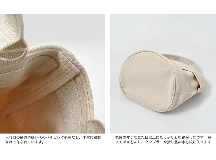 "FEEL AND TASTE(フィールアンドテイスト)コットン6号帆布ミニハンドバッグ""POT mini"" f111c391"