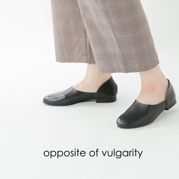 """opposite of vulgarity(オポジットオブブルガリティ)マイクロファイバーレザーラウンドカットフラットシューズ""""Hyssop"""" hyssop-hb3"""