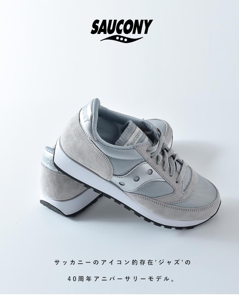 saucony(サッカニー)ジャズ81スニーカー jazz-81