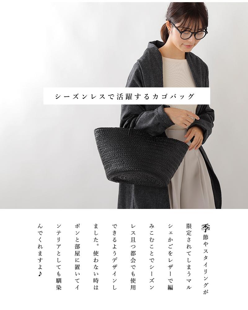Aeta(アエタ)カウレザーバスケットM kg02