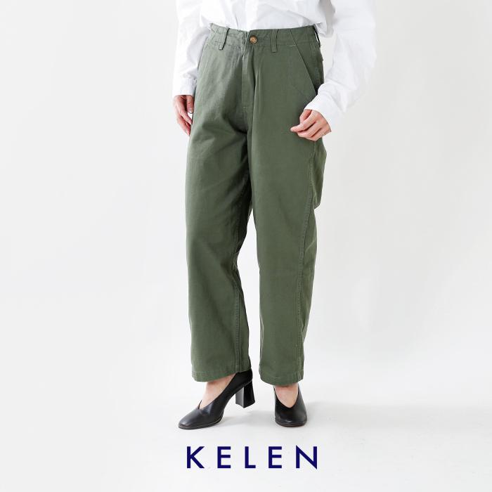 """kelen(ケレン)コットンワイドチノパンツ""""BAKUS"""" lkl10spt6"""