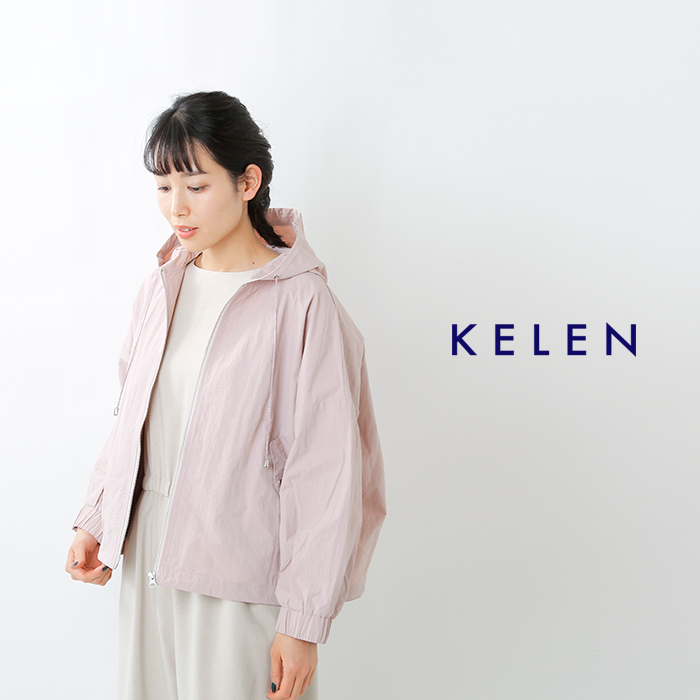 "kelen(ケレン)ワイドフーディジップアップジャケット""Bella"" lkl20hjk5"