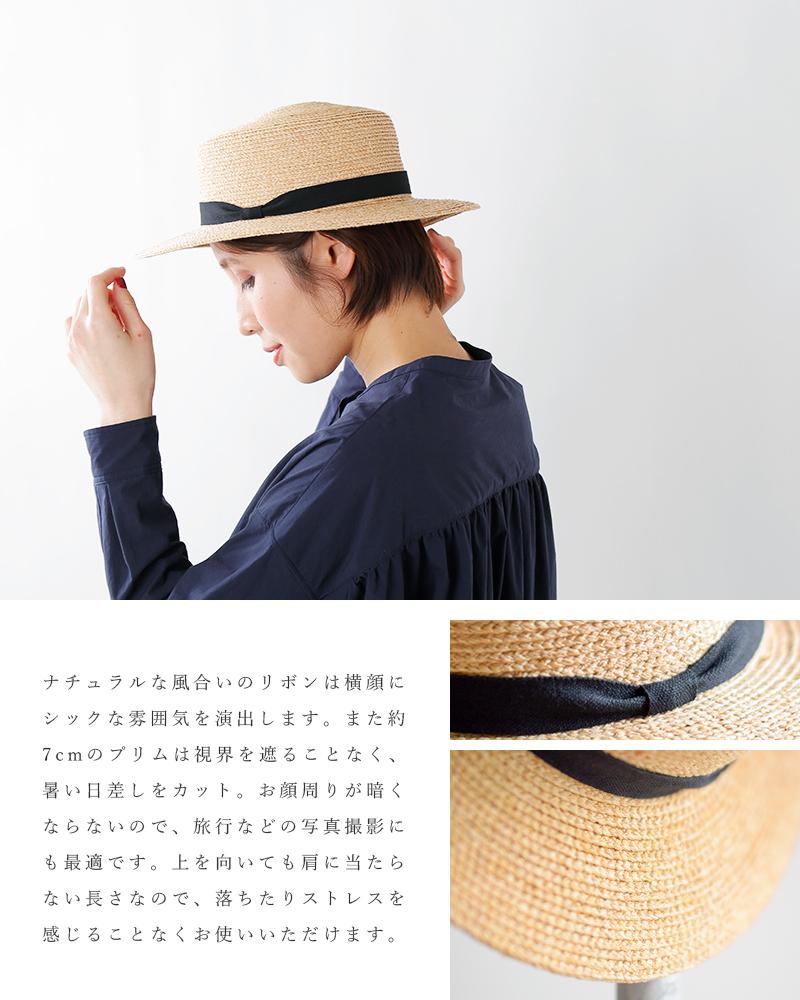 mature ha.(マチュアーハ)ラフィアカンカン帽 mas21-14