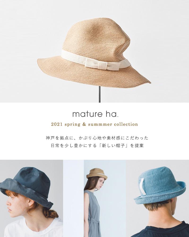 mature ha.(マチュアーハ)トップギャザーリネンベレー mlk-01