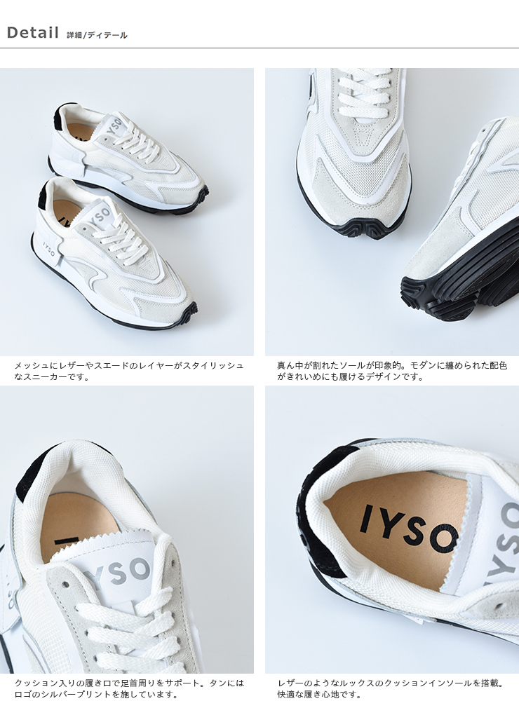 "IYSO(イソ)レザー×メッシュボリュームソールスニーカー""MERCURY"" mercury"